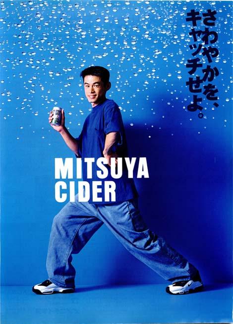 1996.6イチロー三ツ矢サイダーのCM0001.jpg