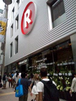 2014.5.29楽天カフェ1 入口.jpg