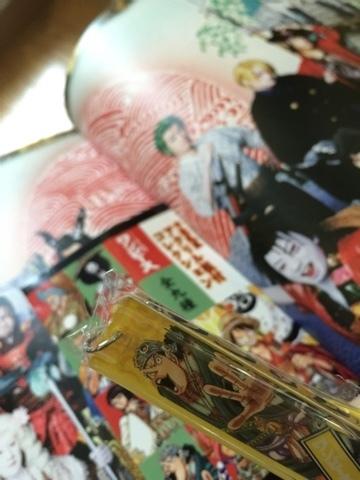 ワンピース スーパー歌舞伎�U 根付.jpg