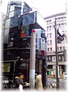 Image311銀座交番[1].jpg