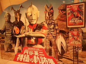 2014.3.26特撮の軌跡展2014高島屋の看板.JPG